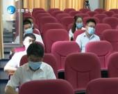 莱芜农高区党工委理论学习中心组专题读书班开班