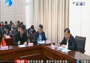 迎接国家卫生城市复审推进会召开 济南新闻20190409