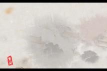 《儒商大会 水墨篇》40秒标清