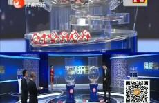 福星彩运20190606完整版