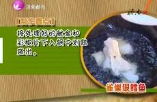 冬吃蘿卜夏吃姜
