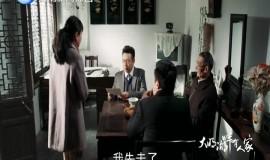 大明湖畔有人家:小雨新婚被嫂子找茬