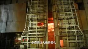 李军辉:高温磨炼 淬铁成钢