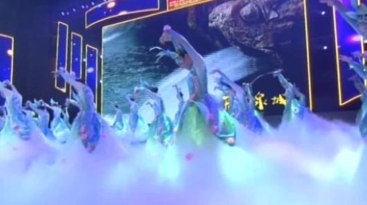 全市慶祝中華人民共和國成立70周年文藝演出舉行
