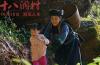 中国电影新挑战:不够现实 仍缺想象