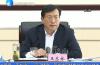 王忠林主持召开市政府党组会议 传达学习习近平总书记重要讲话精神