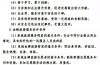 """谁是济南的旅游""""品牌""""? 一系列权威评选要开始了"""