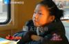 新春走基层|11岁小姑娘独自来济探亲 列车长无微不至全程护送