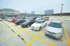 除夕至初六济南8大停车场禁止小汽车停放