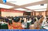 山东代表团举行第六次全体会议