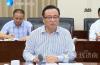 市委副书记、代理市长孙述涛主持召开全市数字经济发展工作务虚会
