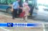 暖心泉城:老人乘公交迷路 民警辗转帮其回家