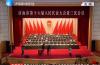 市十六届人大三次会议闭幕 王忠林主持 孙述涛当选市长