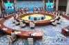 上海合作组织青岛峰会举行 习近平主持会议并发表重要讲话 济南新闻20180610