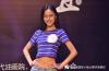 最热通告 | 第58届国际小姐选美大赛济南赛区 复赛40进30