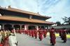 2018年中国(曲阜)国际孔子文化节今天启幕