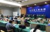 儒商大会2018 | 首届儒商大会9月28日开幕 近1200名嘉宾确认参会