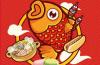 白吃白拿加白逛!拿起手机摇一摇泉城旅游美食锦鲤就是你!