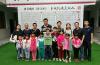 湘鲁龙山尽多情——乐虎国际手机版市市中区首批赴湘西龙山支教团队的故事