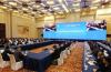 全国工商联主席高端峰会恳谈会在济举行 高云龙刘家义徐乐江讲话