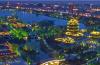 省会城市改革热度指数发布 济南全国第五
