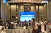 济南市2018(香港)新旧动能转换推介会举行