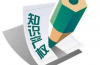新华社为山东支持民营经济发展点赞?