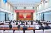 中共济南市委十一届七次全体会议举行