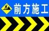 济南顺河快速路南延工程明挖段桩基施工 通行方案看这里!