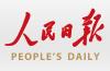 """人民日报刊发评论 挺山东强调""""大胆使用'李云龙式'干部"""""""