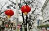 泉城年味 | 街头大红灯笼高高挂 扮靓城市年味浓