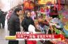 我们的节日·春节 | 老济南街区观曲艺 赏民俗