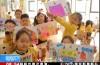 央视寻找最美幼儿园 济南的宝宝们上镜了