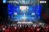 电视宣传片《崛起——济南央企总部城》发布