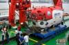 中国载人深潜向海底一万米进发 2020年将投入使用