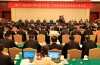 十三届全国人大二次会议山东代表团举行全体会议传达学习习近平总书记重要讲话精神