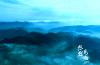 绿水青山就是金山银山 济南广电又一精品力作《悠然见南山》登陆央视