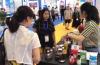 视频 |从俄国伏特加到韩国化妆品 60秒视频逛逛东亚博览会