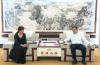 王忠林会见中关村智造大街总经理、北京硬创空间科技董事长程静一行