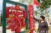 人民网:济南三涧溪古村建设已成规模,乡村振兴又向前一步