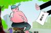 """央广点赞支持济南整治夏季不文明行为 告别""""膀爷""""需凝聚更多共识"""