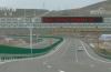 全长32公里!蒙古国首条中国造高速公路正式竣工