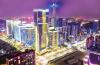中国自贸区增至18个,此前12个表现如何?