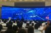 青企峰会|优质资源是济南的最大吸引力