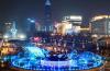 未来3年济南将打造20个夜间经济示范区 全力创建国家消费中心城市,列出11项任务清单