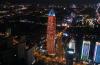两大地标,真诚对话:我爱济南 献礼中国