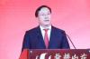 王忠林:英雄的济南人民与祖国同呼吸共命运,在实现中国梦进程中展现济南担当