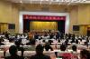 济南表彰50家优秀民营企业,快看都有谁?
