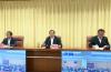 全省重点水利工作视频会议召开 王忠林孙述涛在济南分会场出席会议