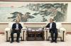 王忠林会见出席中国新兴媒体产业融合发展大会嘉宾